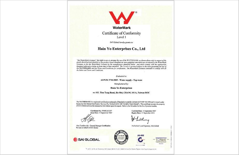 澳洲water mark证书