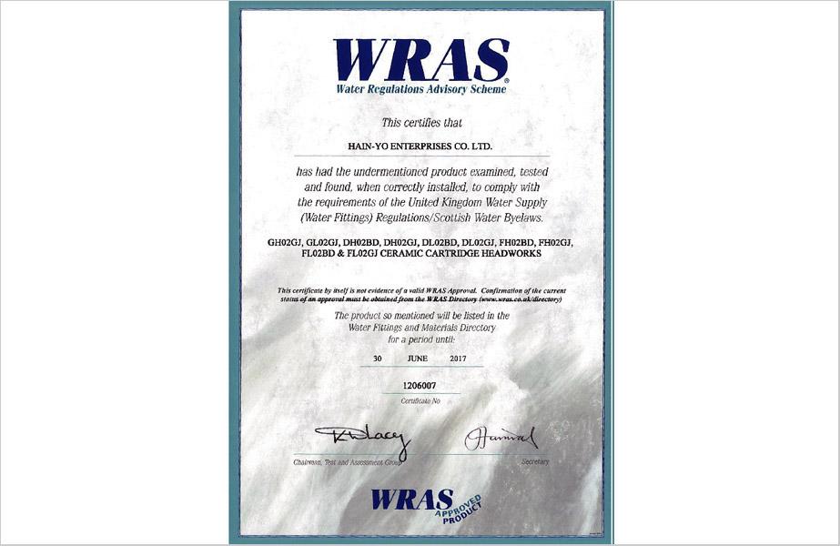 英国WRAS证书