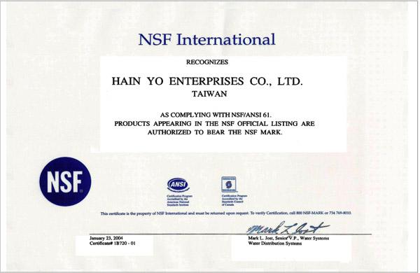 美国NSF无毒认证