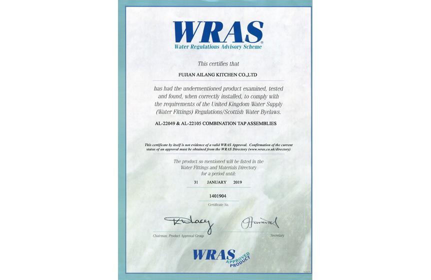英国WRAS(节水)认证