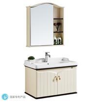 浴室柜(PVC)